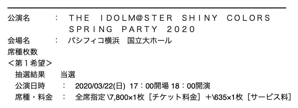 f:id:nezumitori:20191118045207p:plain