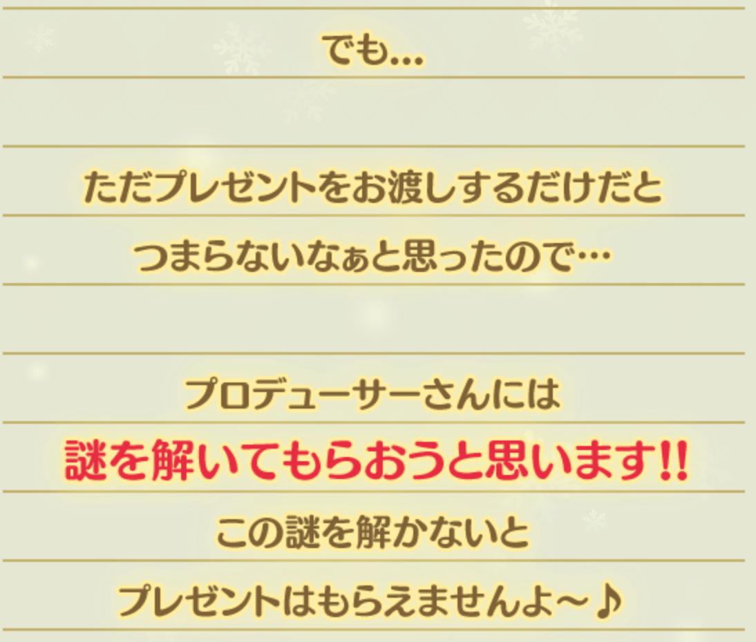 f:id:nezumitori:20191215173953p:plain