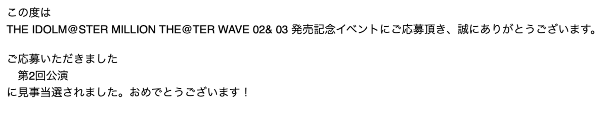 f:id:nezumitori:20191231112620p:plain
