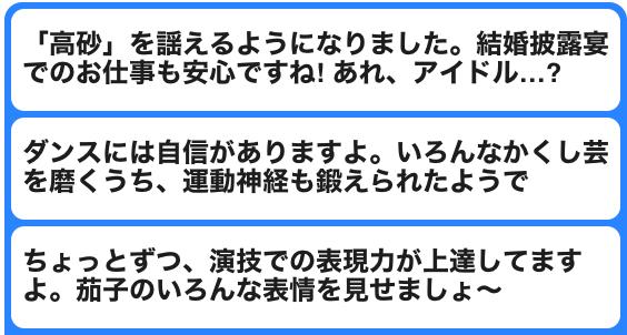 f:id:nezumitori:20200126013428p:plain