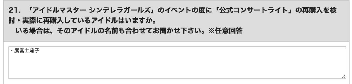 f:id:nezumitori:20200225205220p:plain