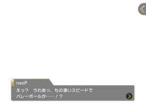 f:id:nezumitori:20200401220222p:plain