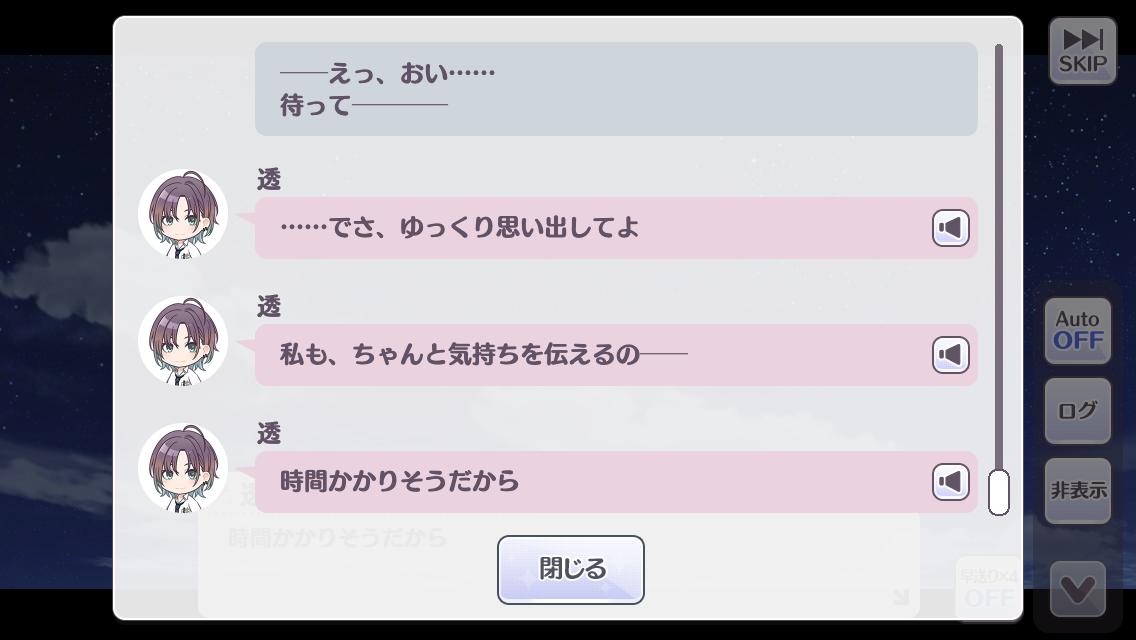 f:id:nezumitori:20200404232132p:plain