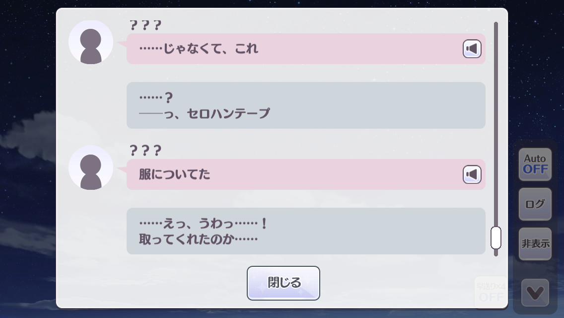 f:id:nezumitori:20200404232151p:plain