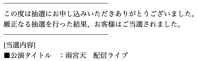 f:id:nezumitori:20200920101642p:plain