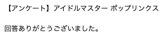 f:id:nezumitori:20201206220202p:plain
