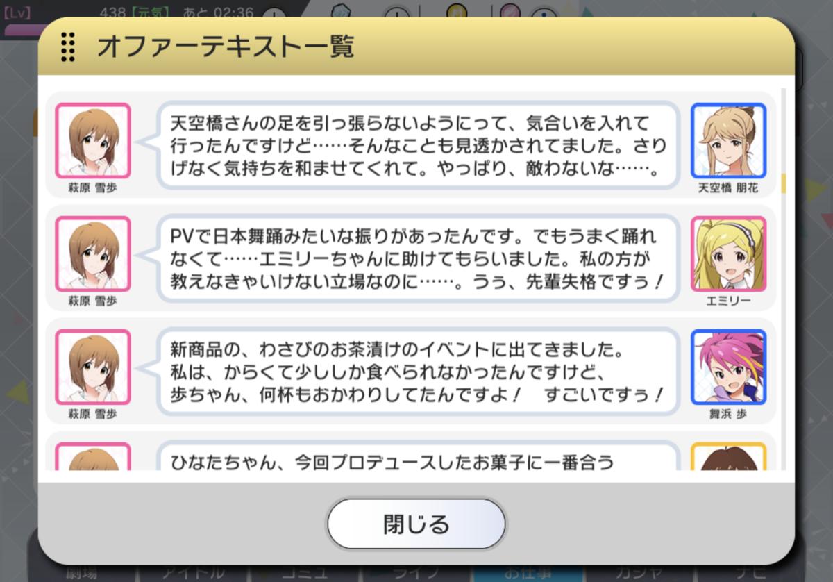 f:id:nezumitori:20201229082906p:plain
