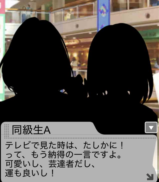 f:id:nezumitori:20210109093548p:plain