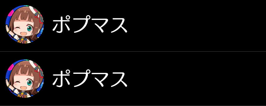 f:id:nezumitori:20210207002652p:plain