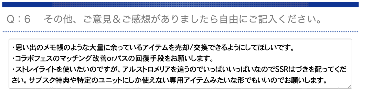 f:id:nezumitori:20210308215106p:plain
