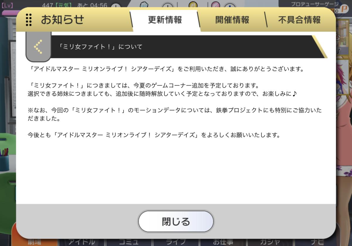 f:id:nezumitori:20210402103508p:plain