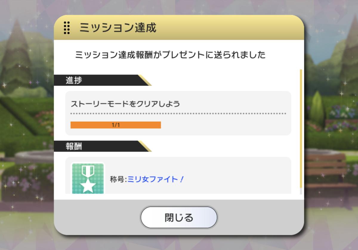 f:id:nezumitori:20210402103918p:plain