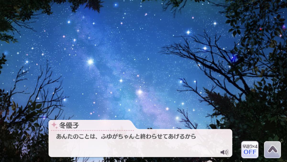 f:id:nezumitori:20210402104926p:plain