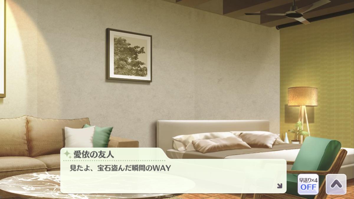 f:id:nezumitori:20210402122238p:plain