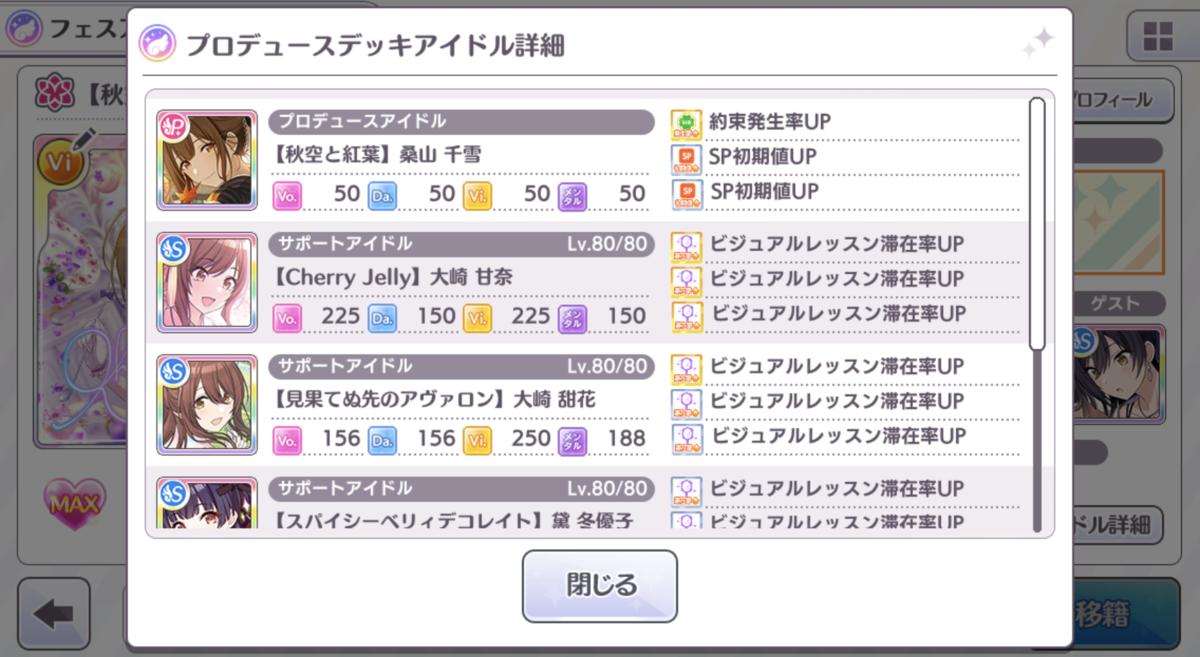 f:id:nezumitori:20210515201125p:plain