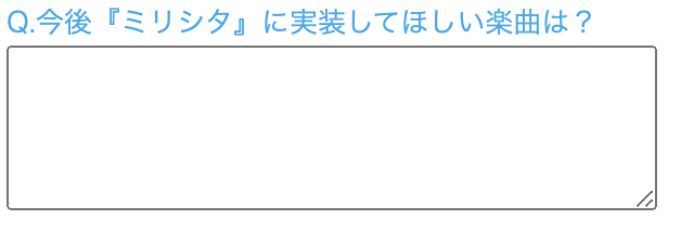 f:id:nezumitori:20210612230755p:plain