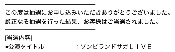 f:id:nezumitori:20210717221201p:plain