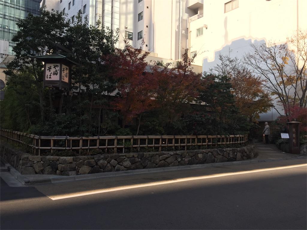 f:id:nezumiusagi:20161226201217j:image