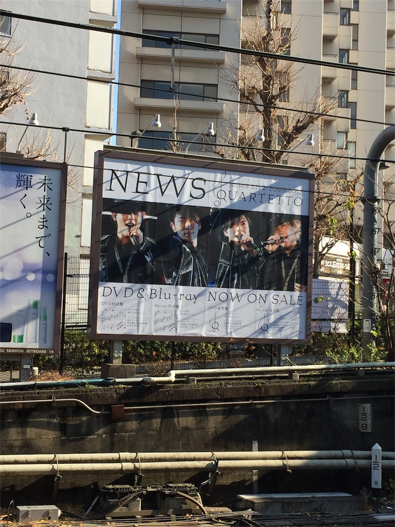 f:id:nezumiusagi:20161226213029j:image