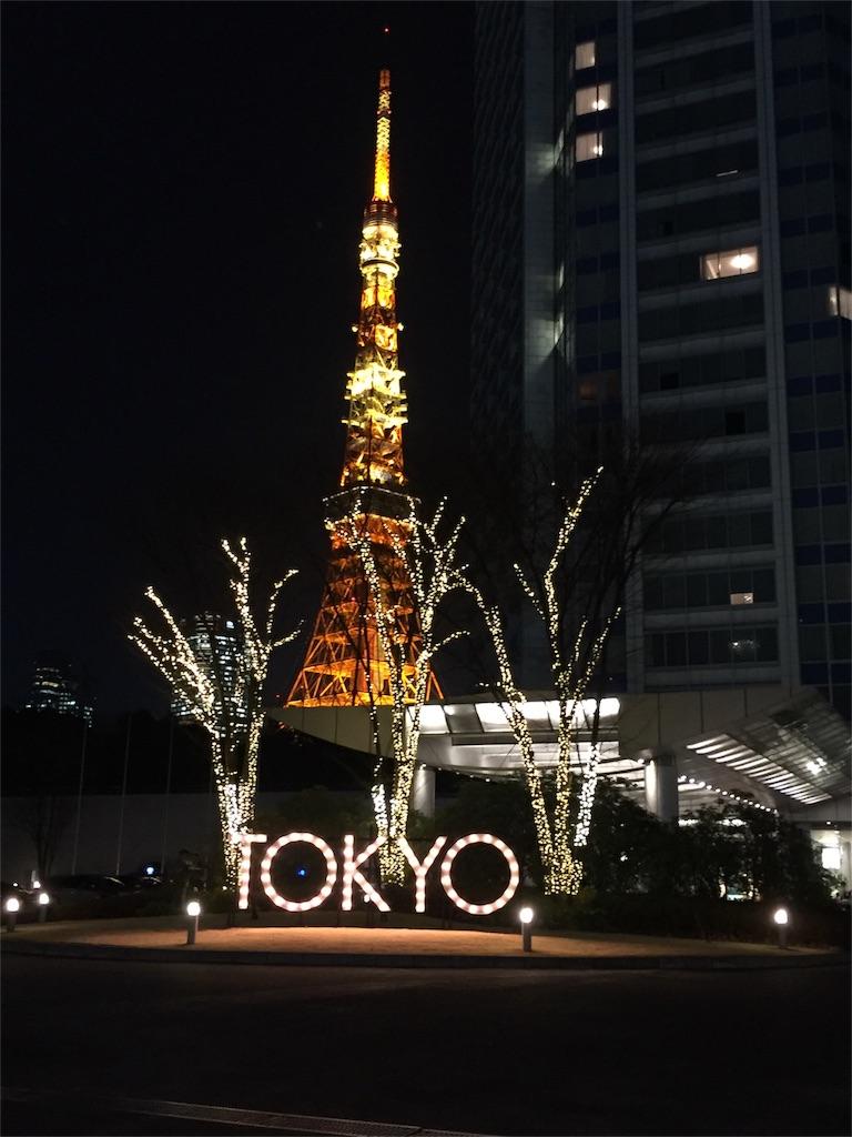 f:id:nezumiusagi:20161226214305j:image