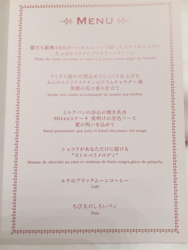 f:id:nezumiusagi:20161226215138j:image