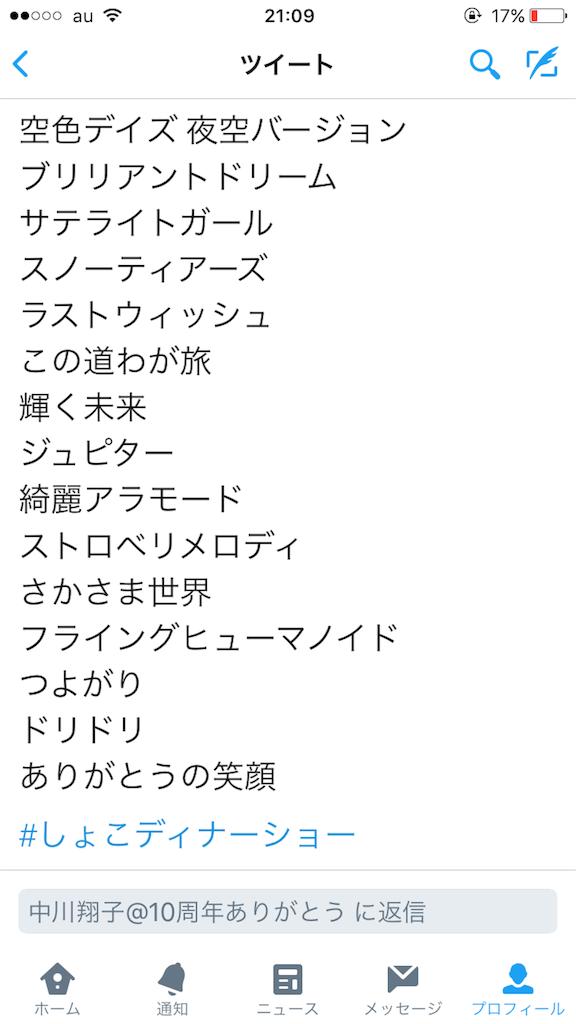 f:id:nezumiusagi:20161226215236p:image