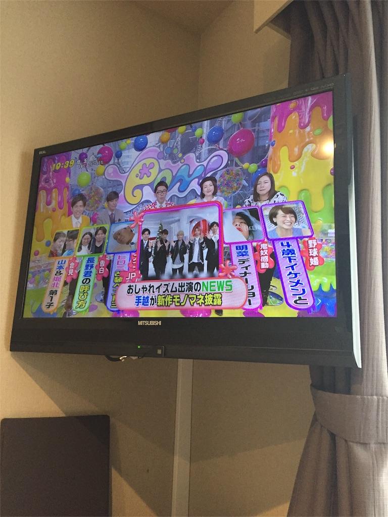 f:id:nezumiusagi:20161226222338j:image