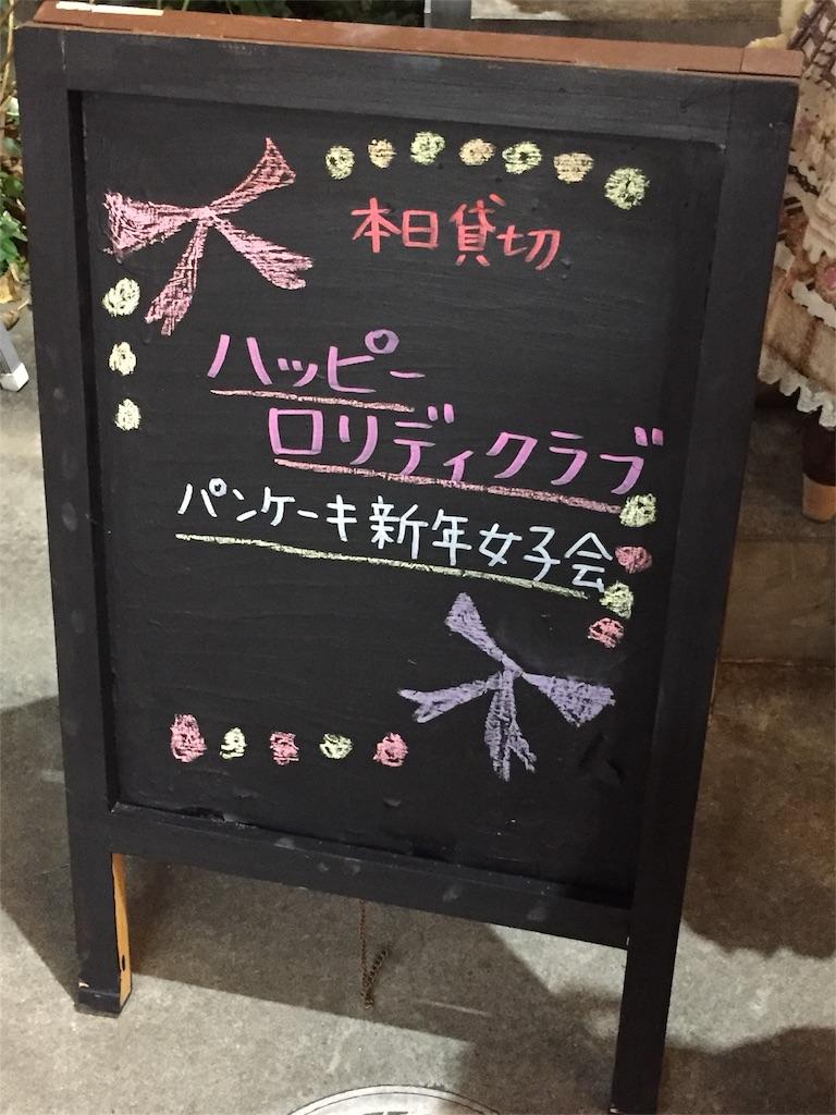 f:id:nezumiusagi:20170130223613j:image