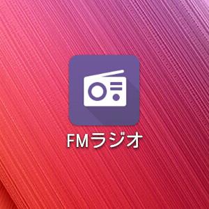f:id:nf_ban:20151202190832j:plain:w240