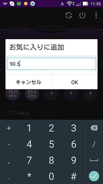 f:id:nf_ban:20151202190912j:plain:w240