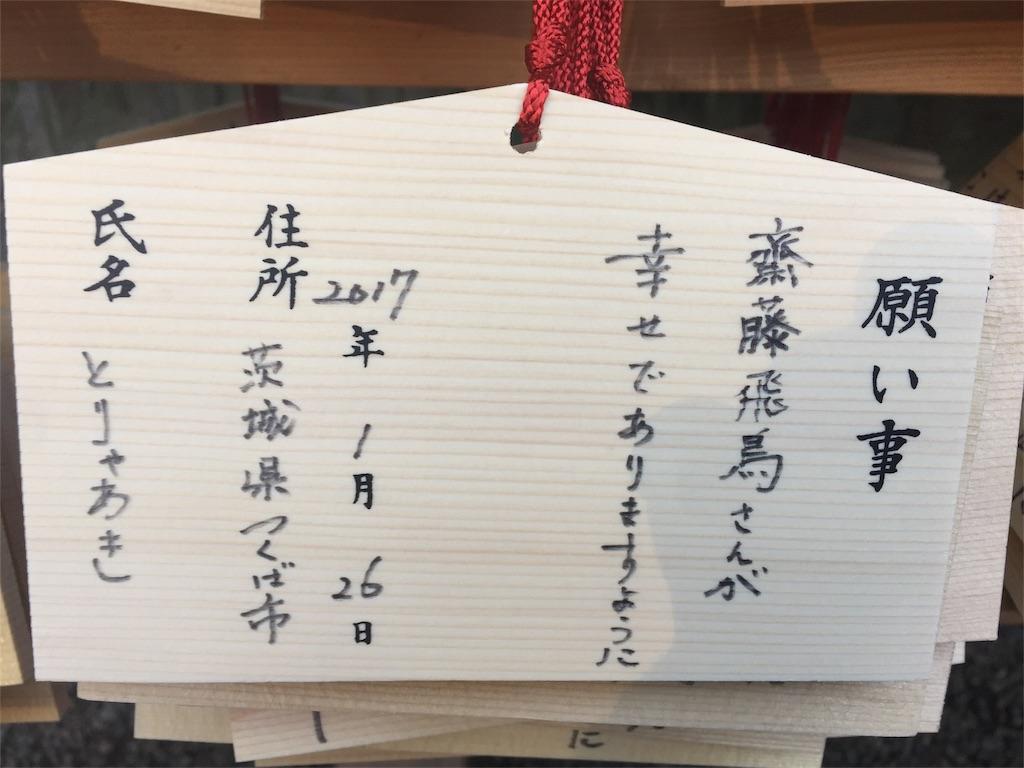 f:id:ng-aki:20170131200601j:image