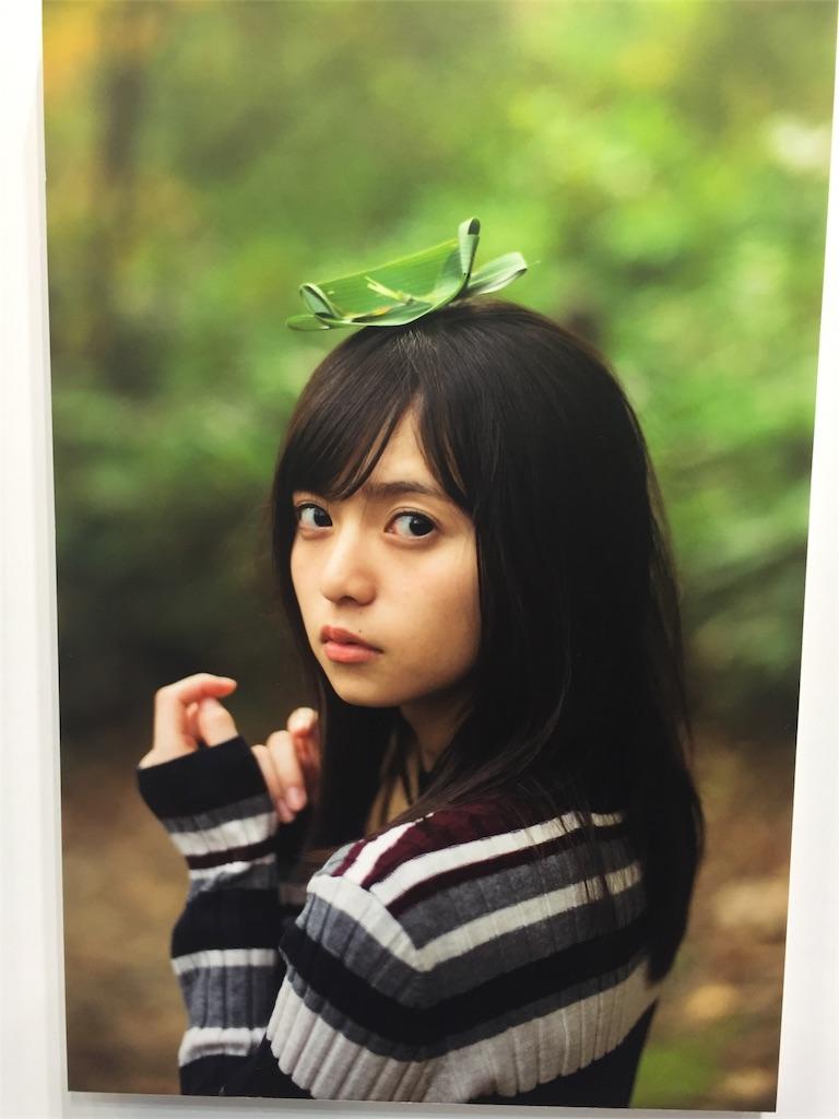 f:id:ng-aki:20170131200940j:image