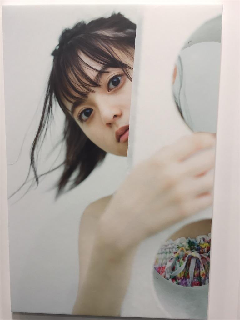 f:id:ng-aki:20170131201001j:image