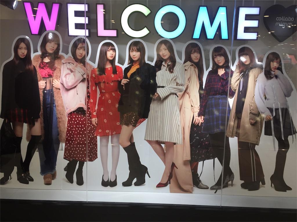 f:id:ng-aki:20170131201554j:image