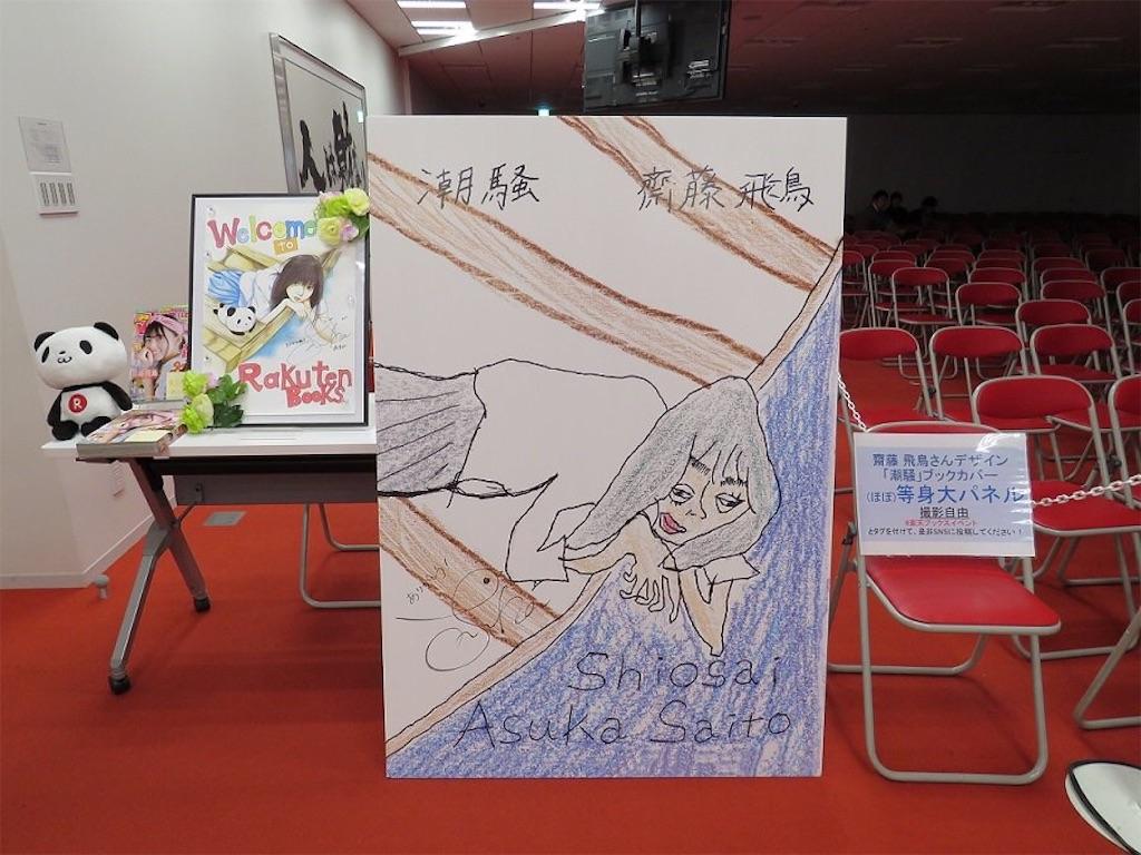 f:id:ng-aki:20170301021804j:image