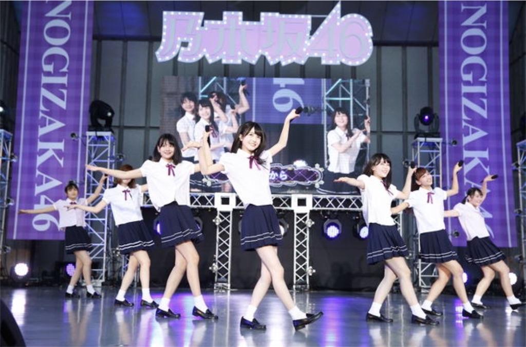f:id:ng-aki:20170531154439j:image