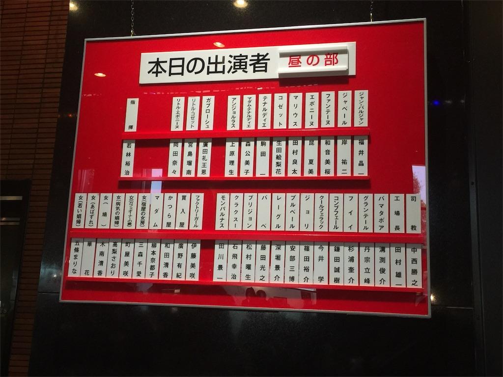 f:id:ng-aki:20170601054312j:image