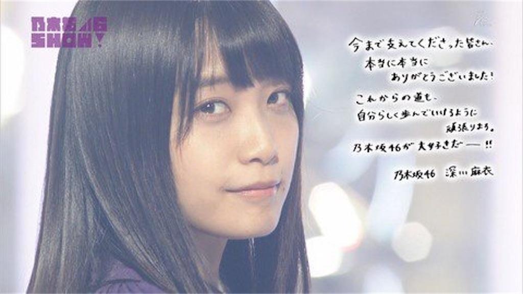 f:id:ng-aki:20170616231927j:image