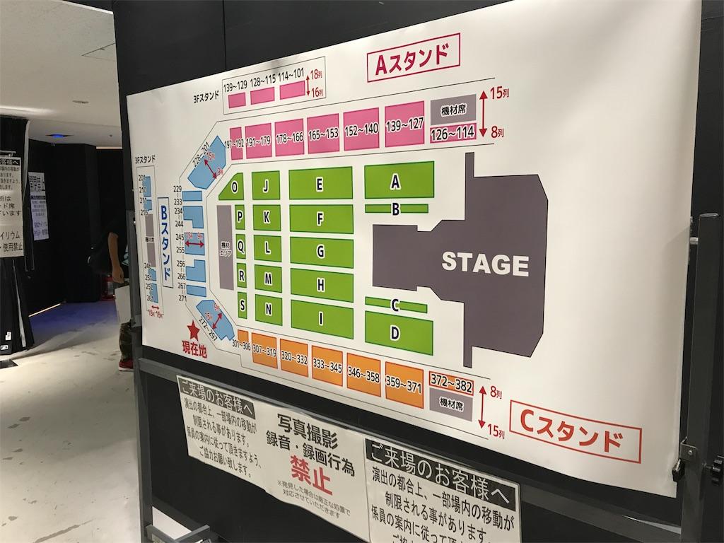 f:id:ng-aki:20170812001145j:image