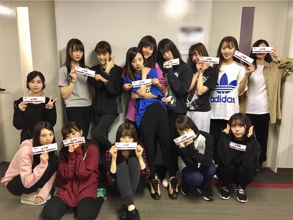 f:id:ng-aki:20171219014824j:image