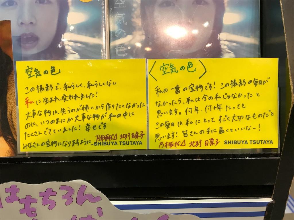 f:id:ng-aki:20181227035207j:image