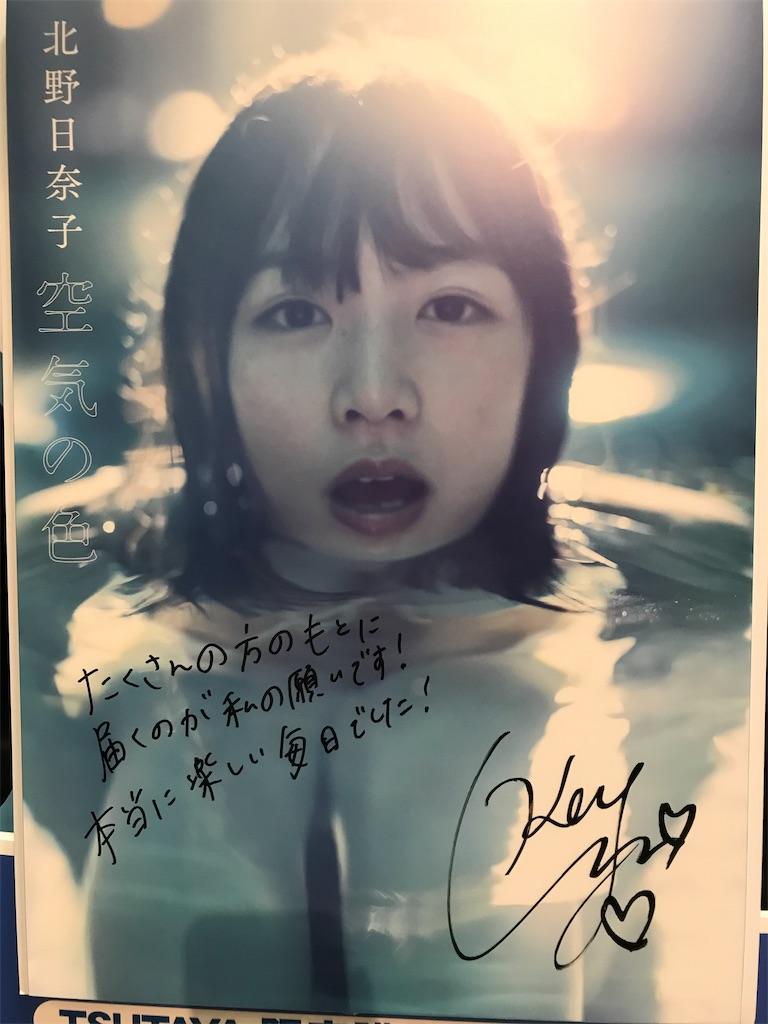 f:id:ng-aki:20181227035222j:image