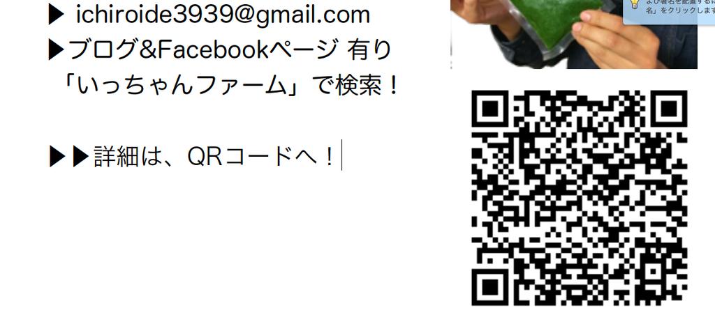 f:id:ng532ga216:20181209211412p:plain