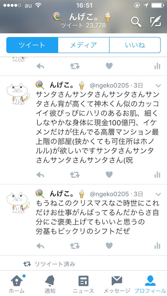 f:id:ngeko:20161228165131p:image