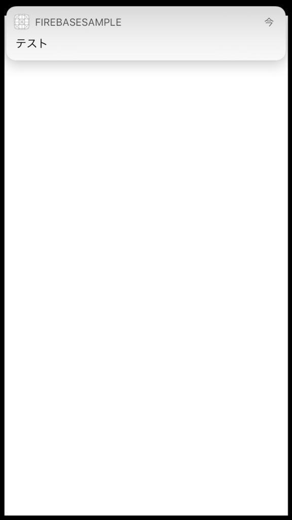f:id:ngo275:20180709213441j:plain:w300