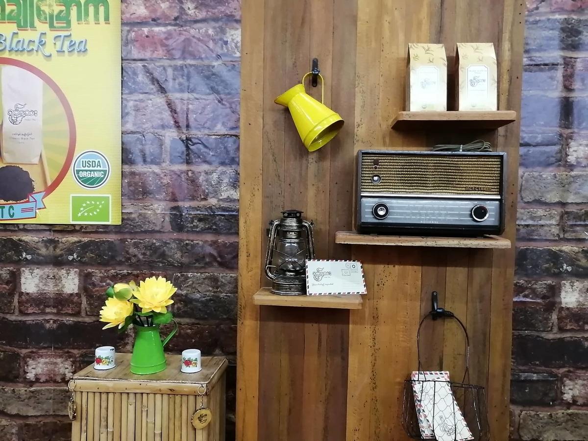ビルマ産ラジオ