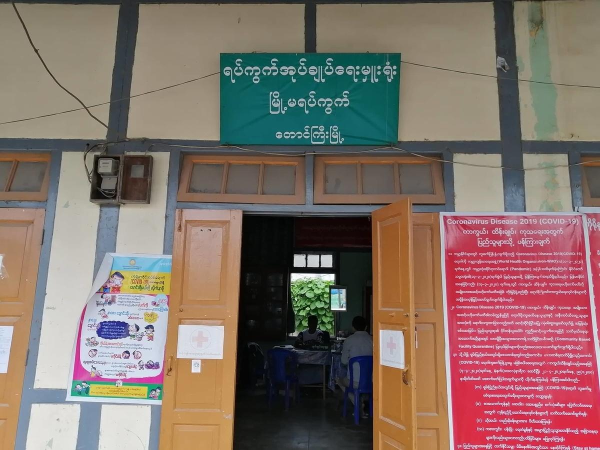 地区事務所の入り口