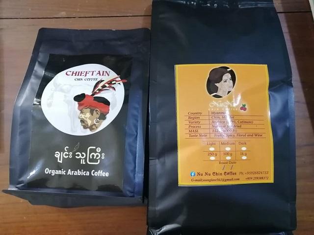 コーヒーの袋の写真