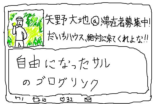 f:id:ngron:20170813135843p:plain