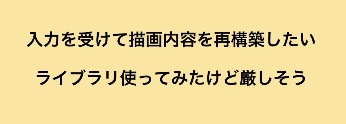 f:id:ngsw_taro:20210331163701p:plain